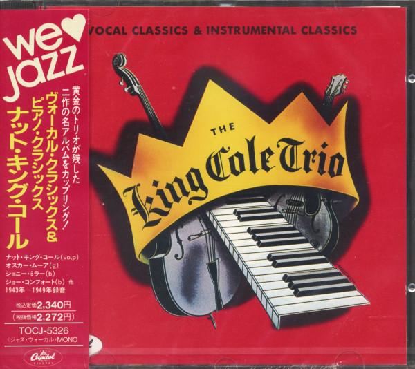 Vocal Classics & Instrumental Classics (CD, Japan)