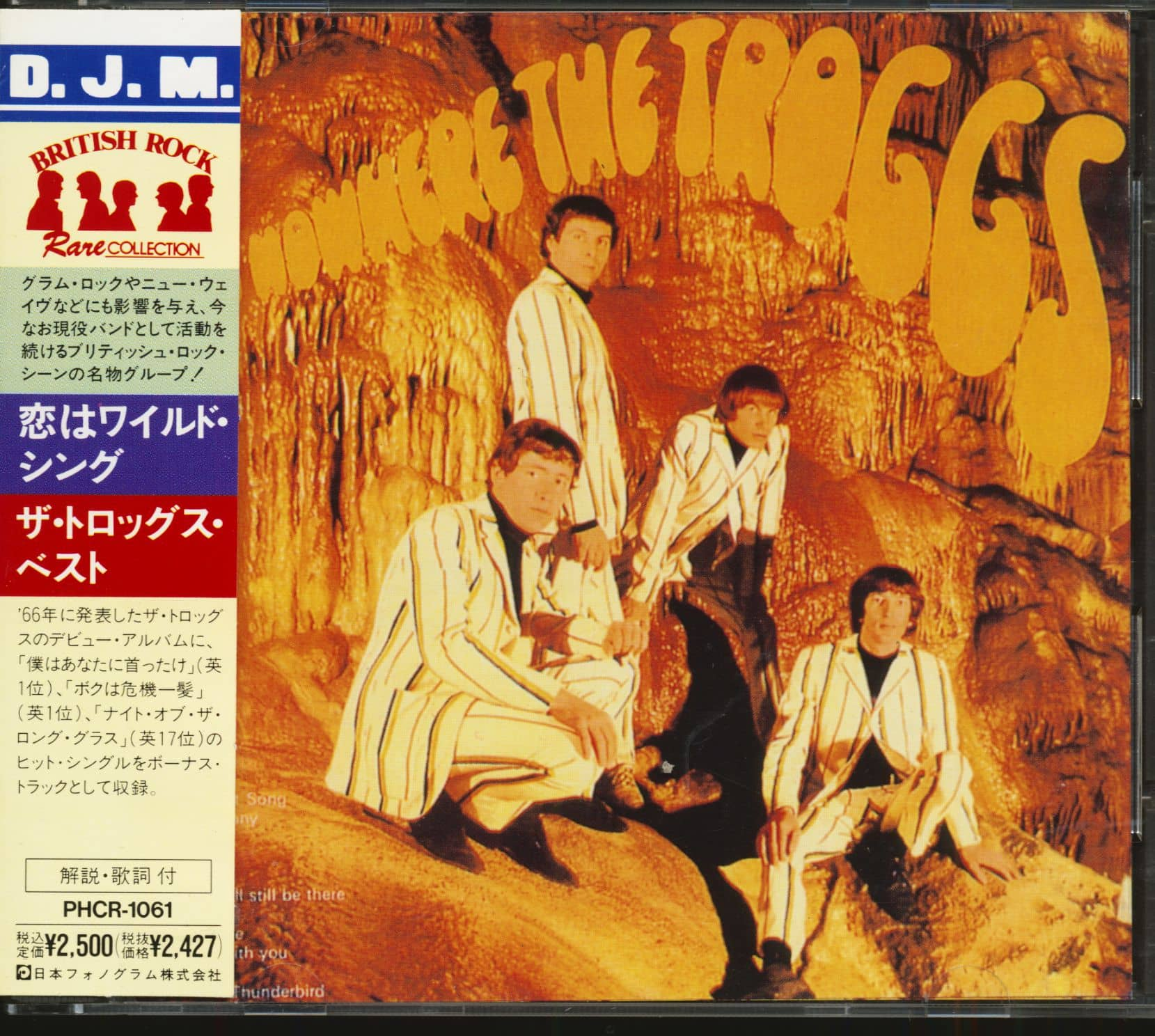 The Troggs Cd From Nowhere The Troggs Cd Japan Bear