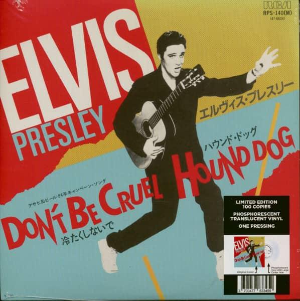 Don't Be Cruel - Hound Dog (7inch, 45rpm, Translucent Vinyl, Ltd.)
