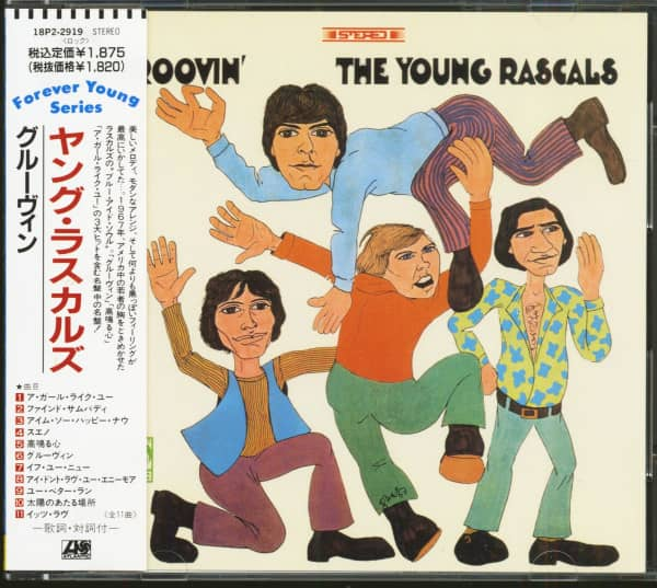 Groovin' (CD, Japan)
