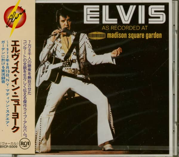 Elvis As Recorded At Madison Square Garden (CD, Japan)