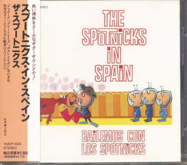 The Spotnicks In Spain (CD, Japan)