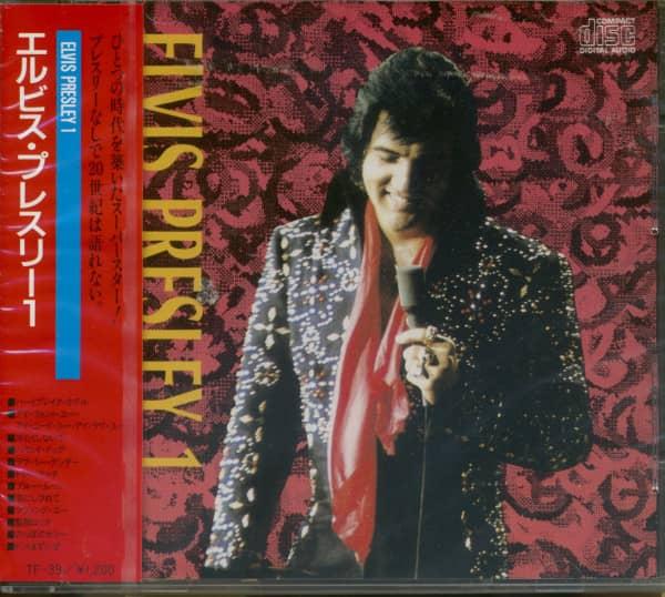 Elvis Presley 1 - Japan (CD)