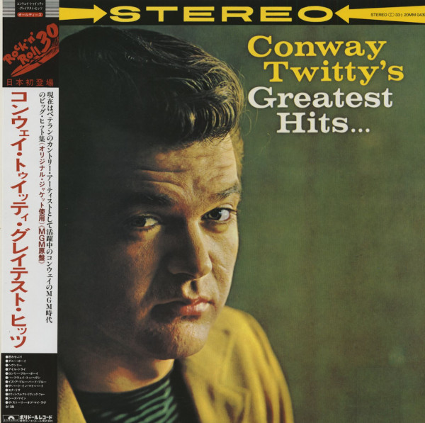 Conway Twitty's Greatest Hits (LP, Stereo, Japan)