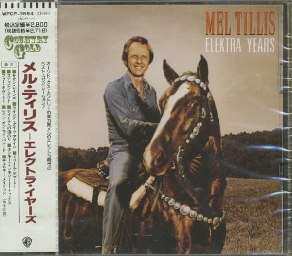 Elektra Years (CD, Japan)