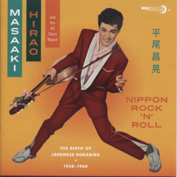 Nippon Rock'n'Roll - The Birth Of Japanese Rockabirii 1958-60