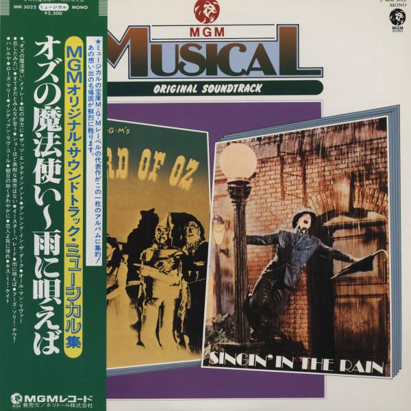 MGM Musical - Original Soundtrack (Japan Vinyl-LP)