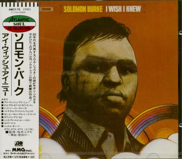I Wish I Knew (CD Japan)