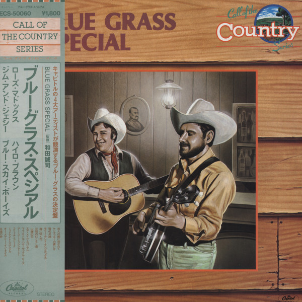 Call Of The Country - Bluegrass Special (Japan Vinyl-LP)