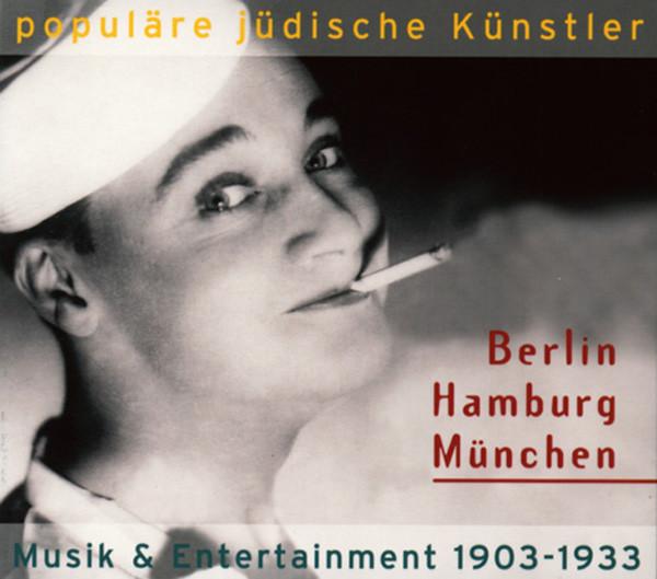 Populäre Jüdische Künstler (2-CD)