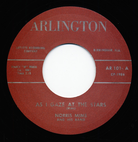 Sweet Sweet Baby - As I Gaze At The Stars 7inch, 45rpm