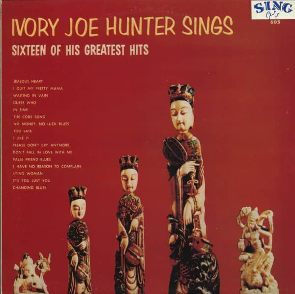 Sings Sixteen Of His All Time Hits (LP)
