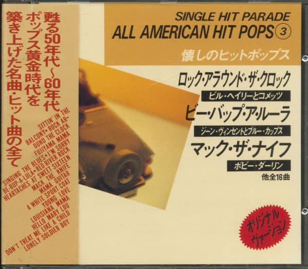 Single Hit Parade - All American Hit Pops 3 (CD, Japan)
