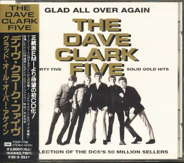 Glad All Over Again (CD, Japan)