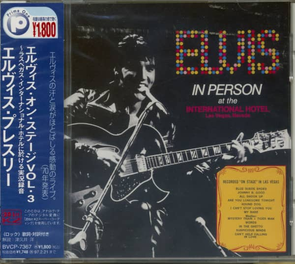 Elvis In Person At The International Hotel, Las Vegas, Nevada - 20bit (CD)