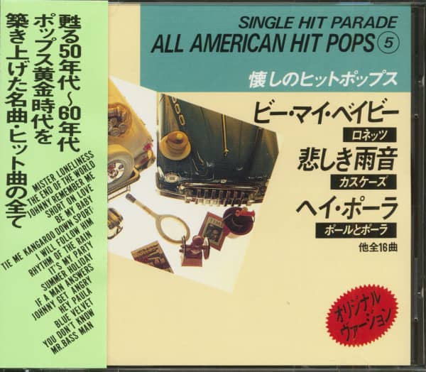 Single Hit Parade - All American Hit Pops 5 (CD, Japan)