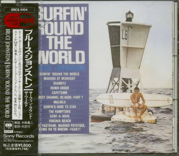 Surfin' Round The World (CD Japan Edition)