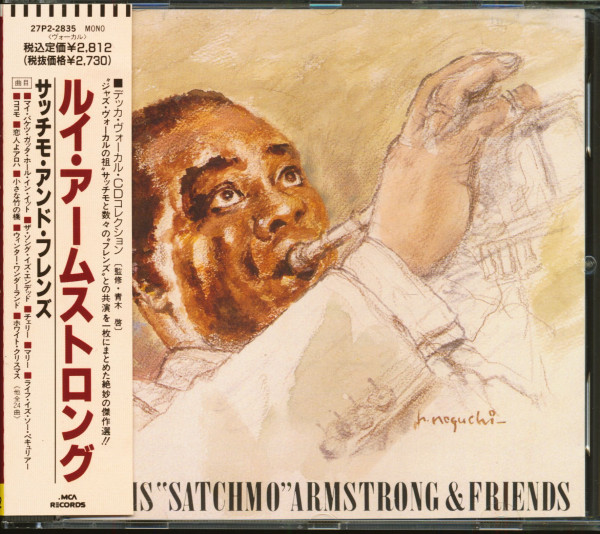 Louis 'Satchmo' Armstrong & Friends (CD, Japan)