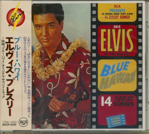 Blue Hawaii - Japan (CD)