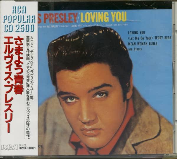 Loving You - Japan (CD)