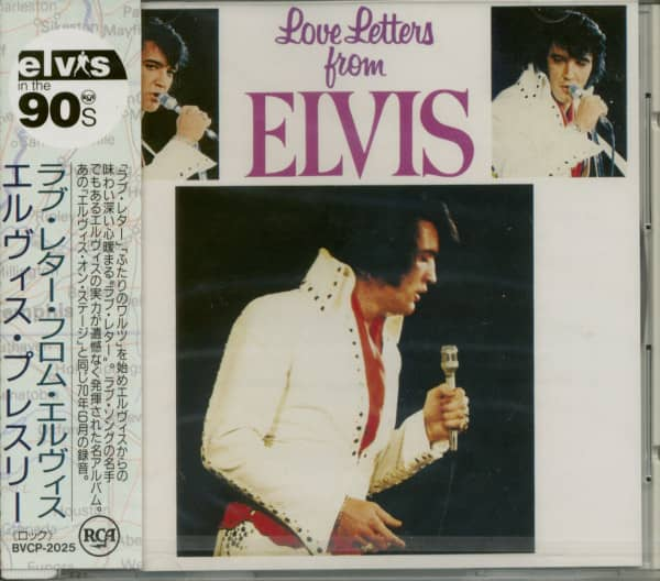 Love Letters From Elvis (1971) Japan Pressing (CD)