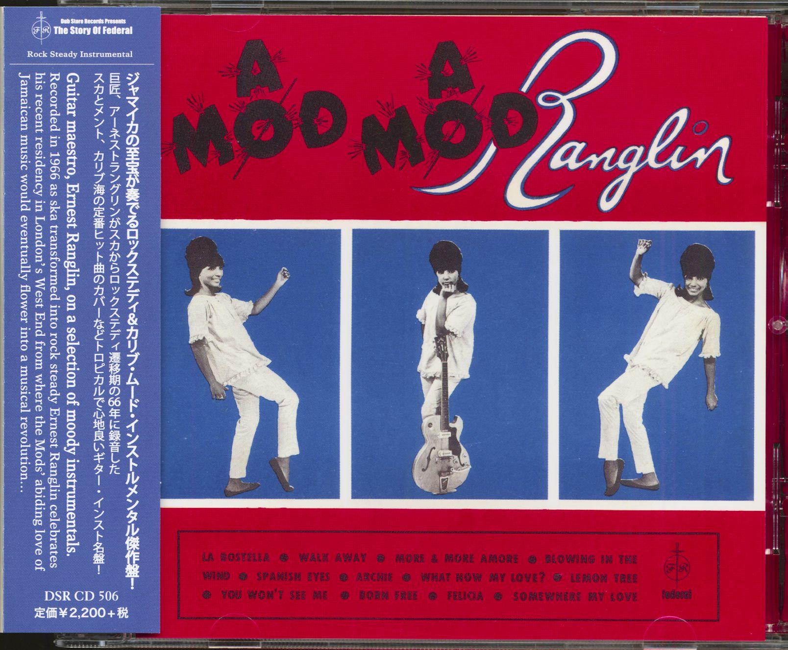 Ernest Ranglin Mod Mod Ranglin (CD, Japan)