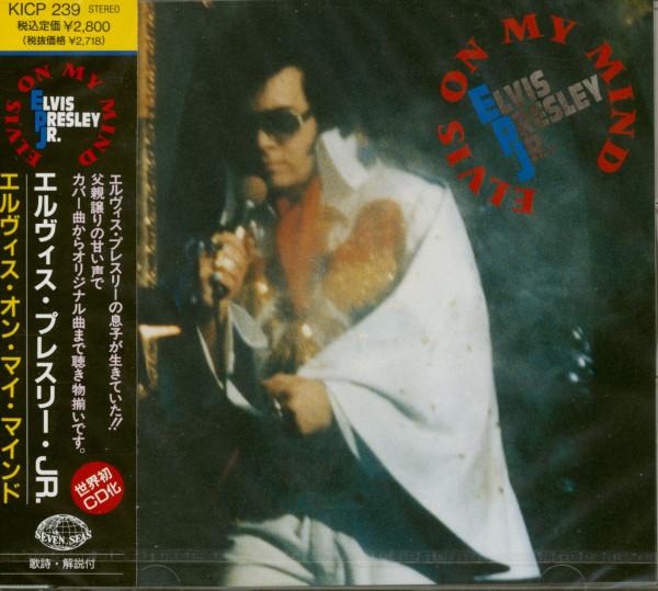 Elvis On My Mind (CD, Japan)