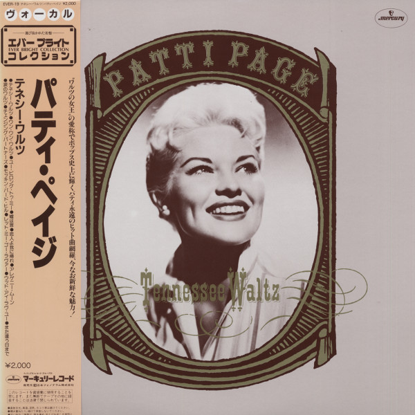 Tennessee Waltz (Japan Vinyl-LP)