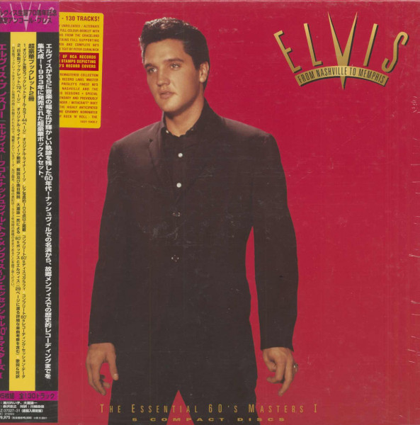 From Nashville To Memphis (5-CD, LP-sized Japan Edition)