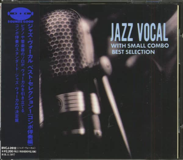 Jazz Vocal With Small Combo (CD, Japan)