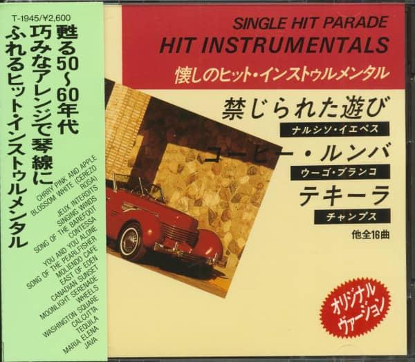 Single Hit Parade - Hit Instrumentals (CD, Japan)