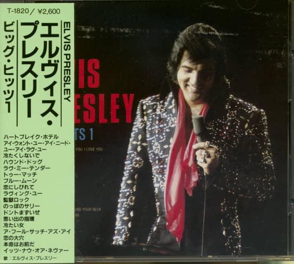 Big Hits 1 - Japan (CD)