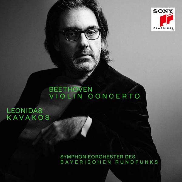 Violin Concerto, op.61, Septet, op.20 (2-CD)