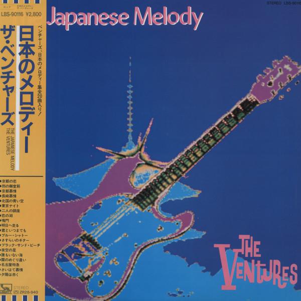The Japanese Melody (Japan Vinyl-LP)