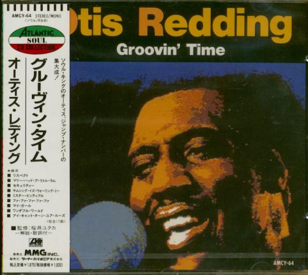 Groovin' Time (CD, Japan)